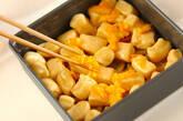 オレンジモンキーブレッドの作り方15