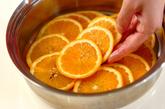 オレンジモンキーブレッドの作り方4
