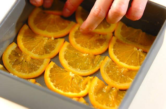 オレンジモンキーブレッドの作り方の手順9