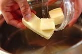 オレンジモンキーブレッドの作り方8