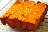 オレンジモンキーブレッドの作り方16