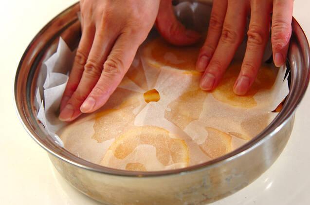 オレンジモンキーブレッドの作り方の手順8
