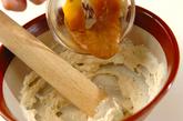 大根とニンジンの白和えの作り方1