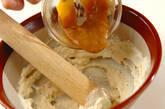 大根とニンジンの白和えの作り方7