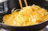 ホタテ入りふわふわ卵あんかけ丼の作り方4