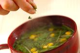 水菜とコーンのスープの作り方2