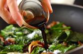 ホウレン草のゴマ炒めの作り方1