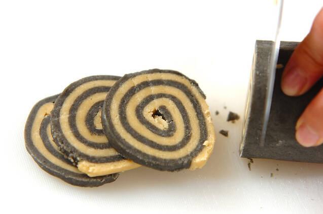 ゴマクッキーの作り方の手順8