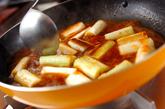 白ネギのキムチ煮の作り方1