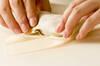 マイタケ春巻きの作り方の手順3