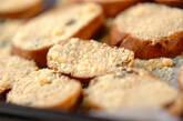 クルミパンのチーズラスクの作り方4