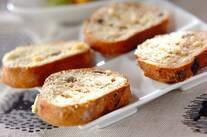 クルミパンのチーズラスク