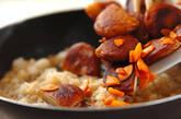 さつま揚げのおろし煮の作り方5