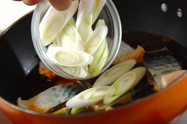 サバの中華煮の作り方の手順3