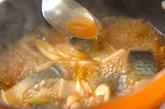 サバの中華煮の作り方2
