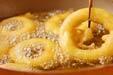 玉ネギのカレー揚げの作り方1