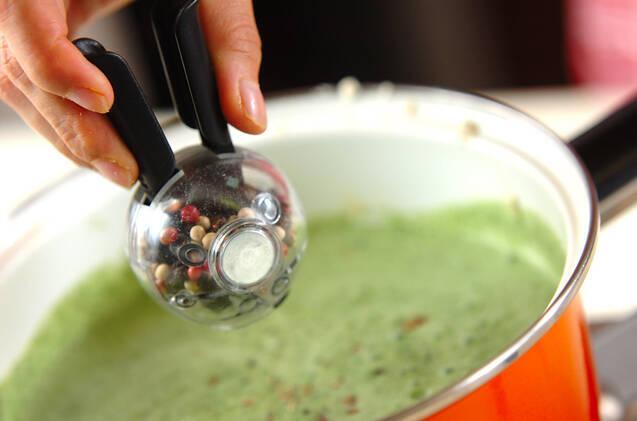 ホウレン草の豆乳スープの作り方の手順5