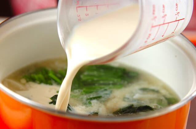 ホウレン草の豆乳スープの作り方の手順4