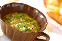 ホタテのクリーミースープ