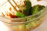 ブロッコリーのピリ辛ゴマ和えの作り方3