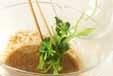 ナスとミツバのゴマ和えの作り方1