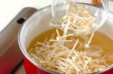豆腐の梅みそ汁の作り方6