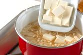 豆腐の梅みそ汁の作り方2