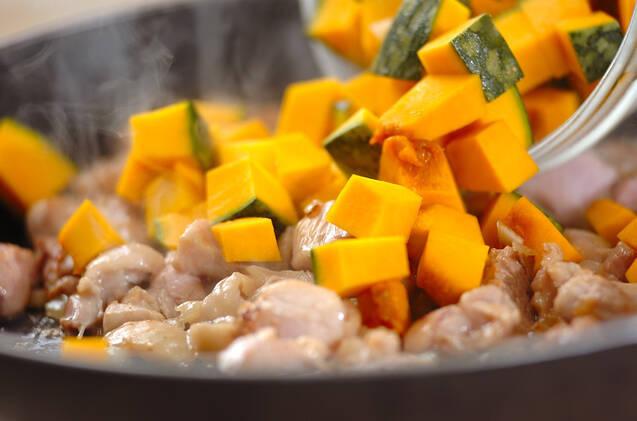 玄米のトマトリゾットの作り方の手順5