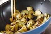 ナスのカラシ炒めの作り方3