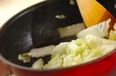 カボチャクリームの白菜グラタンの作り方2