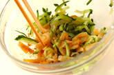 塩クラゲのコリコリ和えの作り方1
