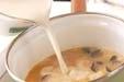 シジミのフルフル汁の作り方2
