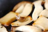 エリンギのバター炒めの作り方1