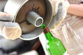 黒のシフォンケーキの作り方9