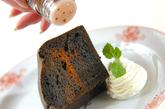 黒のシフォンケーキの作り方10