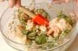 長芋サラダの作り方1