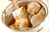 里芋のゴマみそ和えの作り方1