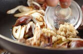 砂肝のショウガ炒めの作り方2