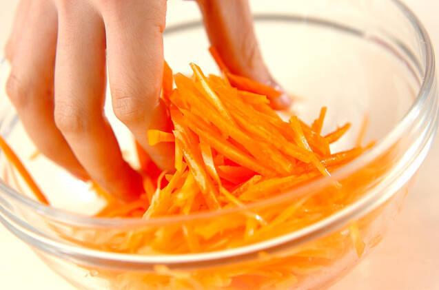 メープルキャロットチーズ和えの作り方の手順1