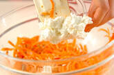 メープルキャロットチーズ和えの作り方1