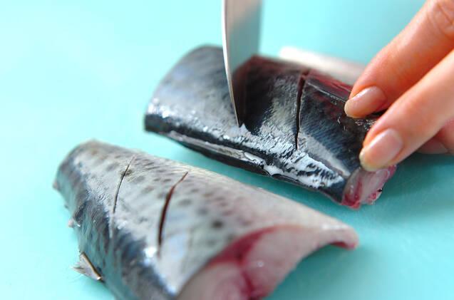 サバの塩焼きの作り方の手順1