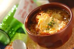 簡単時短!オニオングラタンスープ