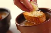 簡単時短!オニオングラタンスープの作り方6