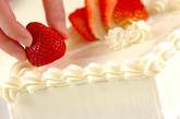 ひし形のショートケーキの作り方6