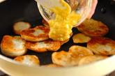 ジャガイモのレモンバター炒めの作り方2