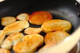 ジャガイモのレモンバター炒めの作り方4