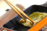 パセリの洋風卵焼きの作り方2