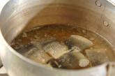 ニシンとナスの含め煮の作り方4