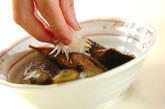 ニシンとナスの含め煮の作り方7