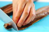 ニシンとナスの含め煮の下準備1